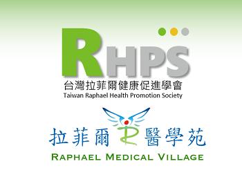 logo(village)0202-3.jpg
